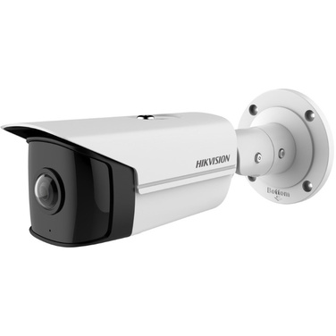 Hikvision DS-2CD2T45G0P-I 4MP Super Wide Angle Fixed Bullet Network Camera