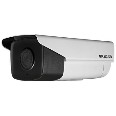 Hikvision DS-2CD4826FWD-IZ 2MP Darkfighter IP Bullet Camera With Motorised Lens